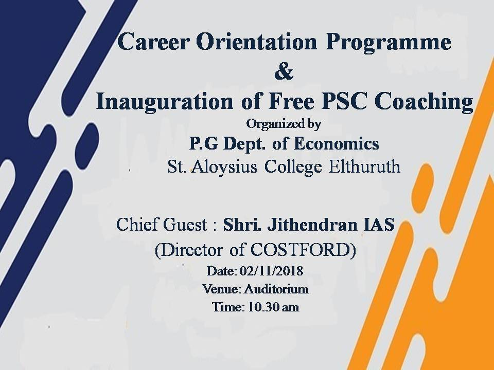 Career Orientation Programme & Inauguration of Free PSC Coaching